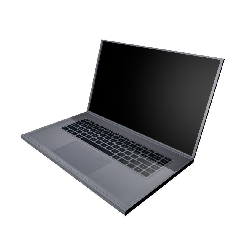 Quali antivirus per notebook sono i migliori? Articoli e costi